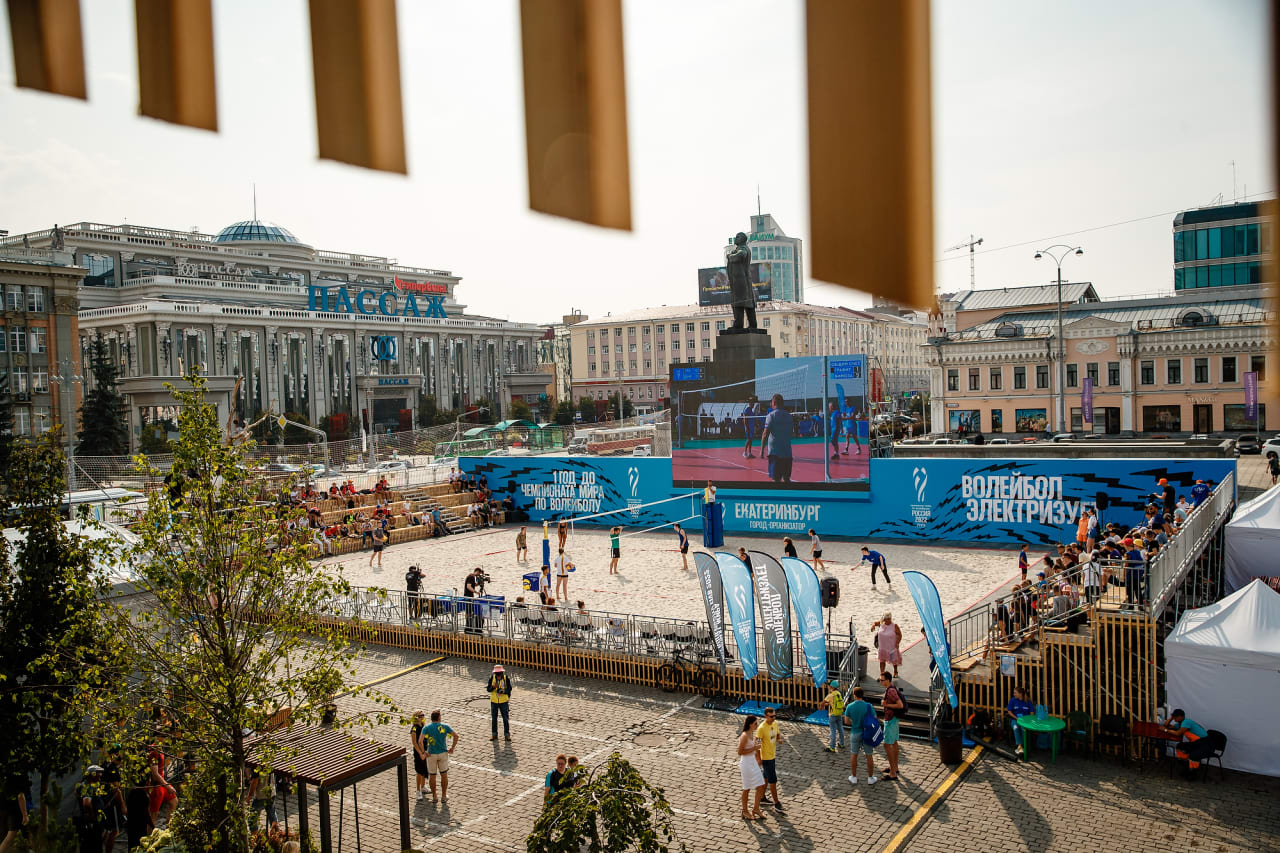 Beach volleyball court in the centre of Yekaterinburg
