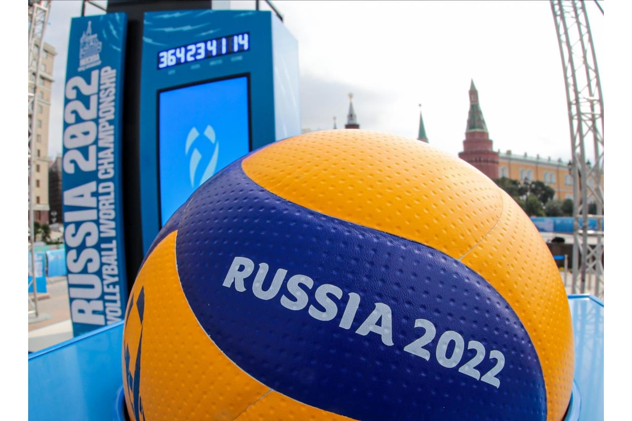 The countdown clock in Moscow
