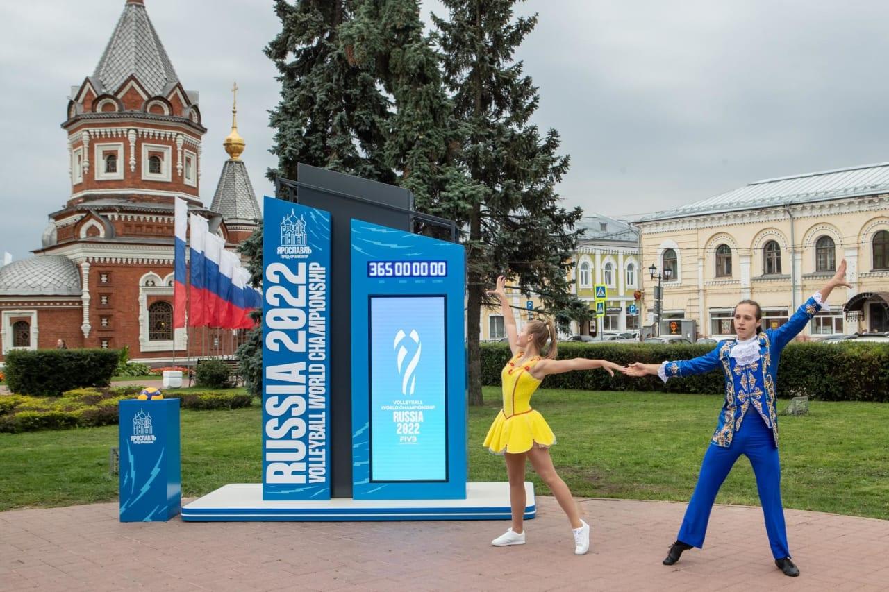 Countdown clock in Yaroslavl