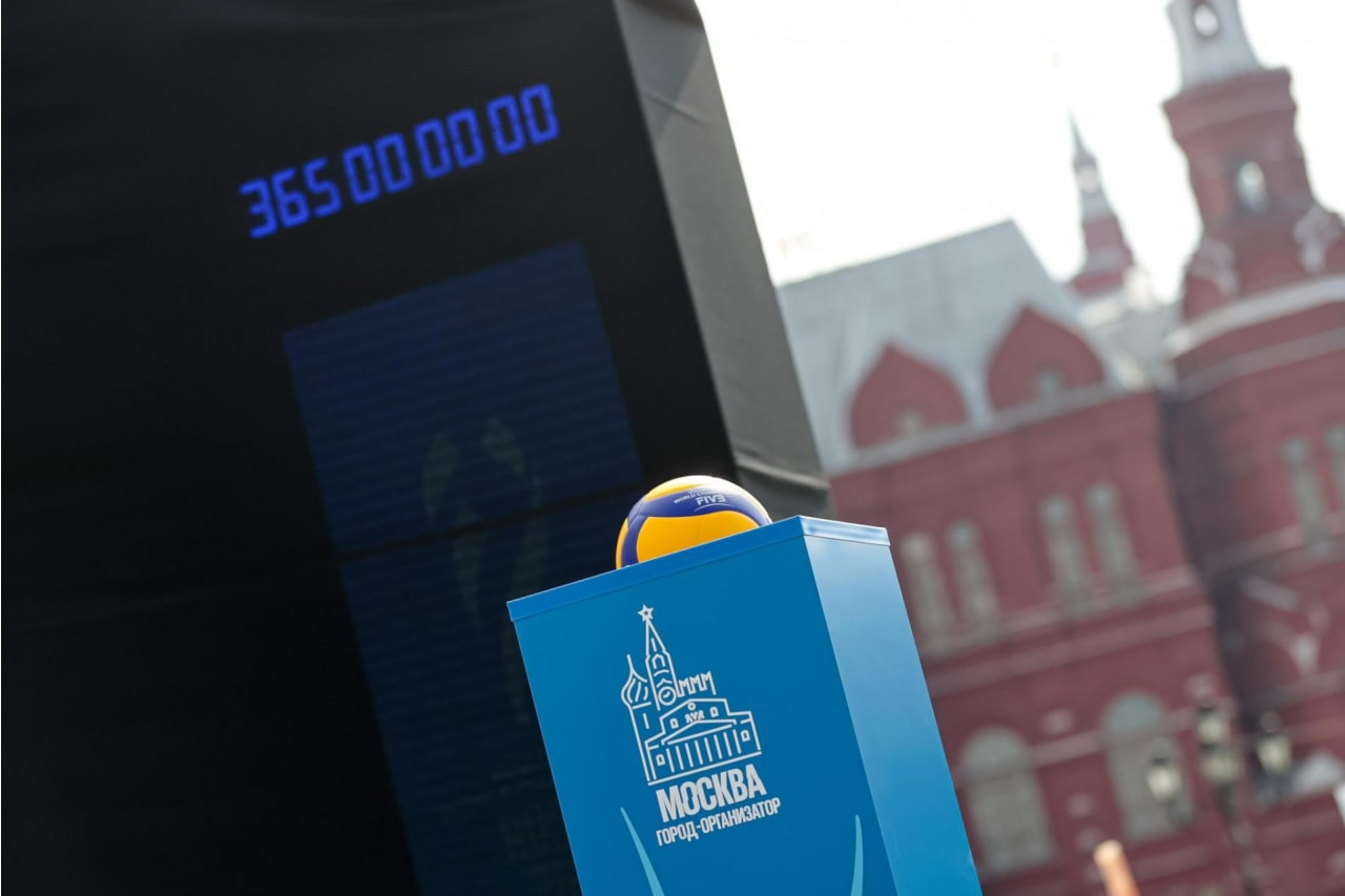 Countdown clock in Moscow