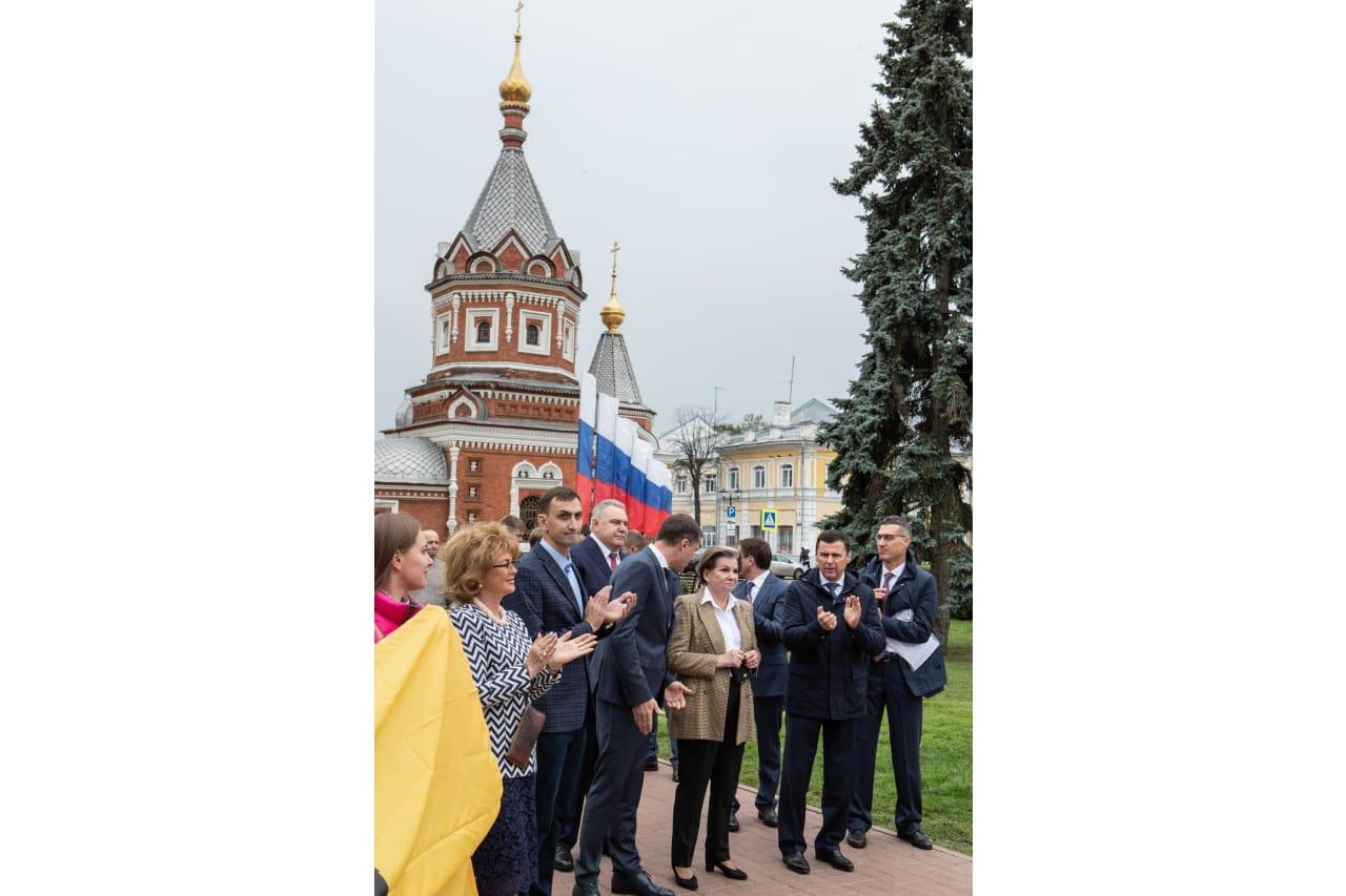 Celebrating 1 year to go in Yaroslavl